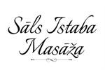 Sāls istaba un masāža Salaspilī